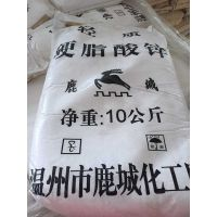 中山,惠州\深圳,广州现货供应隔离粉硬脂酸锌\轻质硬脂酸锌