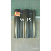 厂家供应:30*40cm陶瓷屋面彩瓦、缺角瓦、全直角瓦、欧式连锁瓦