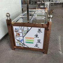 专业生产多功能蒸汽式腐竹油皮机/惠民手工掲皮式腐竹油皮机