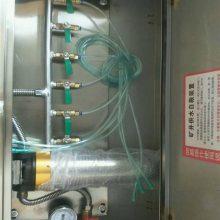宇成ZSJ(A)矿用箱式供水自救装置6-8人使用