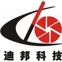 郑州迪邦科技有限公司