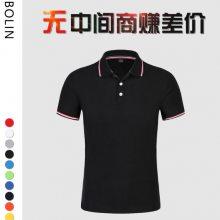 浙江服装-博霖服饰-T恤服装加工厂