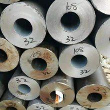 厂家主营各种规格无缝钢管 合金钢管 空心管 可加工零售山东聊城厂家