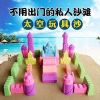 10斤太空动力玩具沙套装儿童橡皮泥粘土散沙魔力彩泥火星无毒沙子