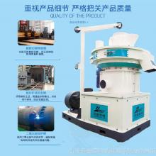 山东恒美百特新型ZLG560秸秆制粒机,木屑制粒机设备