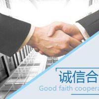 温州新海旺钢业有限公司