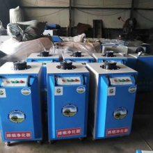 焊烟净化器厂家价格A乌海焊烟净化器厂家哪家好