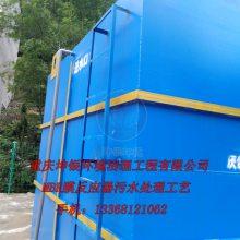贵州省毕节毕节市mbr一体化污水处理设备多少钱专业塑料废气处理设备定制欢迎来电询价