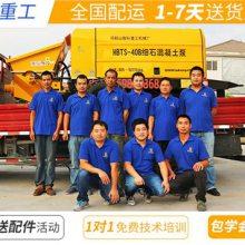 武汉有二次结构泵卖吗 诚信为本 南京鲁科重工机械供应