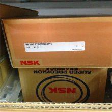 上海进口轴承经销商-NSK精密轴承