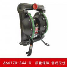 1.5寸袋式过滤机隔膜泵 污水处理泵 化工溶剂气动隔膜泵