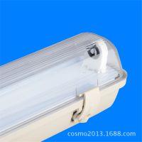 大连LED三防灯支架1.2米0.6米防水防潮防腐蚀带应急电池LED工厂灯