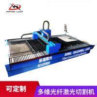 多维大功率板管一体激光切割机厂家 金属数控钣金切割机