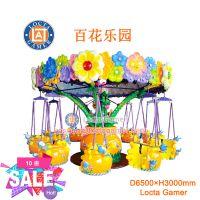 中山泰乐游乐设备儿童中小型室内外旋转飞椅百花乐园黄色蜜蜂主题大型免检飞椅旋转蜜罐
