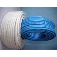 太阳能专用热水管/太阳能铝塑管4分冷热水管自来水管PEX防冻管