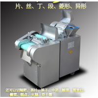 华晨水萝卜切片机/50公分宽输送带豆腐切块机/大葱切段机价格
