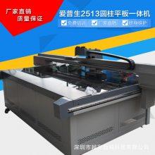 玻璃地板砖瓷砖背景墙uv打印机 行业专用的壁画装饰画平板印花机