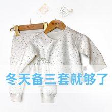 高性价比婴幼儿服装公司 高性价比新生儿服装企业——价格表