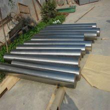 供应泰州 9Cr18Mo不锈钢磨光棒 (易切削 热处理加硬60°HRC)440c磨光棒现货