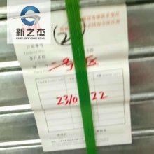 从YXB65-185-555闭口楼承板张贴标签的3个细节看出上海新之杰厂家的价值观