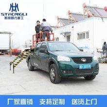 移动式升降机 高空作业维修车 车载式升降机