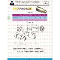 液压集成式多型号增压器 增压缸 超高压泵