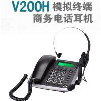 头戴式客服话务耳麦 电话耳机 北恩V200H 呼叫中心 400专用电话