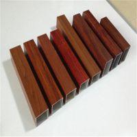大理木纹铝方通订做 外墙幕墙铝方通生产厂家