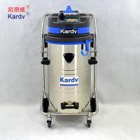 凱德威DL3078B工廠吸鐵屑工業吸塵器3600W建筑工地養殖場吸油機沙子大功率吸塵器|鴻昆清潔設備