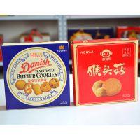 皇家曲奇饼干_丹麦曲奇饼干_礼盒食品招商加盟__好卫来食品供货新闻 好卫来食品