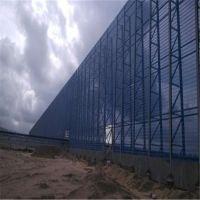 四川防风抑尘网厂家煤场金属挡风墙电厂挡风板冲孔网