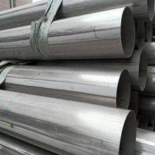 PN16 DN20 SUS304不銹鋼流體管/浙江中正工藝水平專業