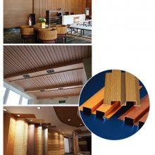 长城条扣铝单板-木纹长城板吊顶-木纹长城板铝幕墙
