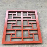 南京供应氟碳雕花铝窗花-方通铝窗花定做厂家