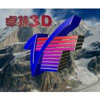 供应直销3D立体画立体装饰画绘画长城三维光栅风景画