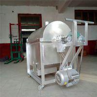 宏瑞供应菜籽电加热炒货机 花生节能滚筒炒料机炒瓜子炒货机厂家