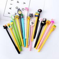 特价直销可爱卡通中性笔 书写笔日韩卡通写字笔 创意水笔签字笔 卡通笔工厂批发