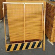 基坑防护栏杆颜色 电梯井口防护门 防护栏杆
