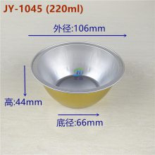 220ml圆形铝箔餐盒 金色锡纸碗 一次性热封口外卖打包盒 燕窝碗 养生汤环保餐具