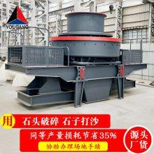 高效冲击式辉绿岩打沙机 220KW电机花岗岩生产线 新型环保制砂机