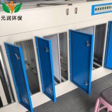 工业空气废气净化处理器 光氧催化废气净化器