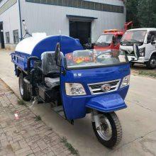 三轮洒水车柴油2吨18马力洒水车工程工地路面冲洗园林绿化雾炮洒水车