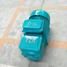 起重冶金YZR180L-6-15KW三项异步电动机 卷扬机YZR电机