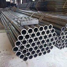 山东聊城精密光亮管厂家 20*2小口径精轧无缝钢管 可加工定做