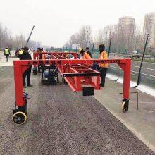 新品上市大型桁架刻纹机 混凝土路面防滑拉纹机