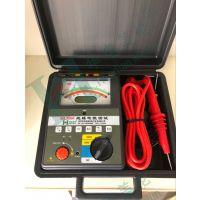 华电美伦ML5000绝缘电阻测试仪