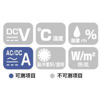 无线温湿度数据采集仪LR8514 日本HIOKI/日置 LR8514