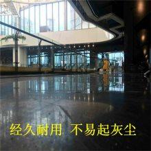 深圳市宝安金刚砂地坪怎么做固化——厂房地面起砂处理--固化剂地坪施工