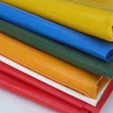 篷布厂家批发刀刮布PVC涂层布工业防晒篷布防水苫布加工定做