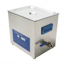 BLC-10LAD超声波清洗机